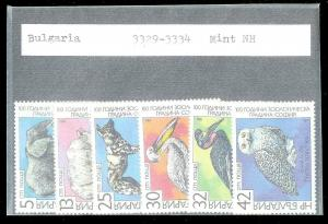 BULGARIA Sc#3329-3334 Complete MINT NEVER HINGED Set