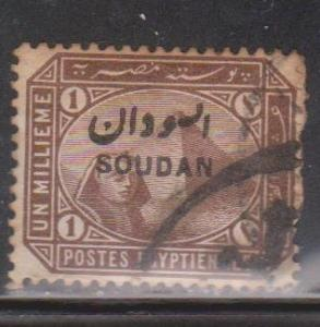 SUDAN Scott # 1 Used - Egypt Stamp Overprinted