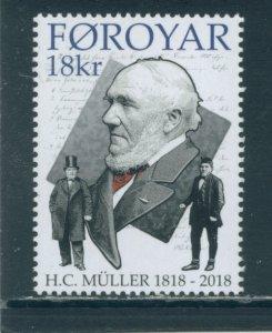 Faroe Islands 696  MNH