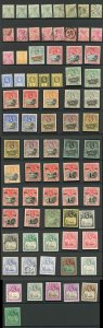 St Helena Selection of mint and used (some with faults) 75 stamps
