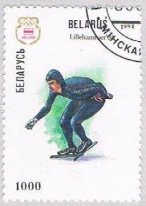 Belarus Skater 1000 - wysiwyg (AP108625)