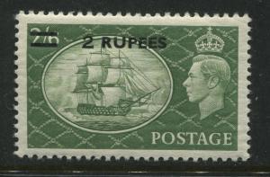 Oman KGVI 1951 overprinted 2 rupees mint o.g.