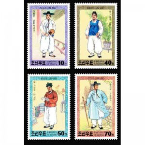 Korea 2001 National costumes  (MNH)  - clothing