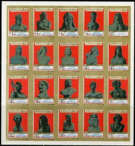 ECUADOR  SCOTT#980/83,C663/78 IMPERF PROGRESSIVE COLOR SHEET SET RARE  MINT  NH