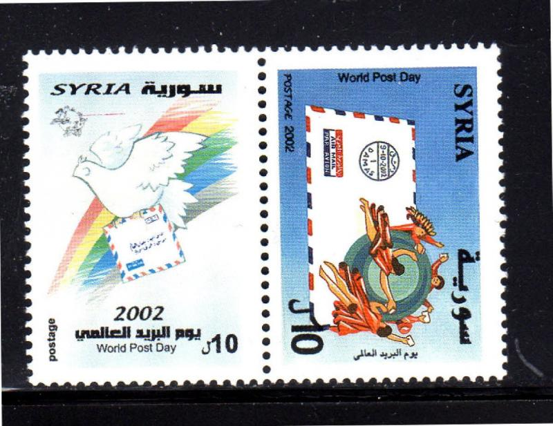 SYRIA #1514  2002  WORLD POST DAYMINT  VF NH  O.G  PAIR