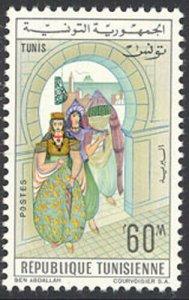 Tunisia 1962 Womens Costumes set Sc# 412-21 NH