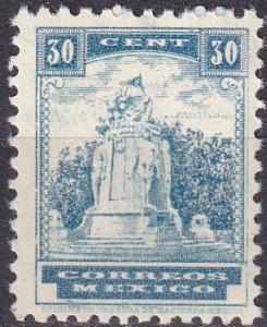 Mexico #847 MNH CV $12.00 (A19326)