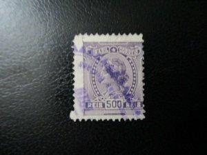 Brazil #206 Used (N7U2) WDWPhilatelic
