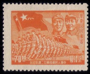 1949 CHINA SCOTT #5L77 CHU TEH,MAO ,TROOPS W/FLAGS MINT,NG F-VF