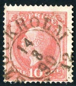 SWEDEN - SC #58 - USED - 1891 - Item SWEDEN067NS11