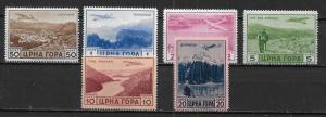 Montenegro Italian Occupation 2NC18-23 set NH (z1)