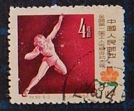 China, Sport, (2611-Т)