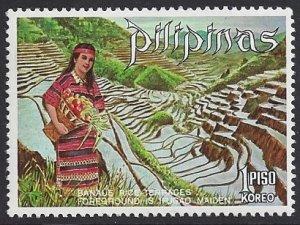 Scott 1093 (Philippines) -- MNH