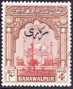 BAHAWALPUR 1948 KGVI 4 Anna Orange & Brown SG25 FU