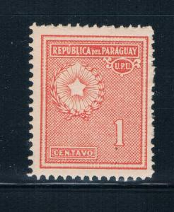 Paraguay 269 MNH National Emblem (GI0193)+