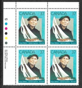 Canada 1228: 37c Angus Walters, Captain of Bluenose, plate block, MNH, VF