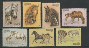 Kyrgyzstan 1995 Horses 7 MNH stamps