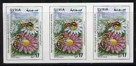 Syria 1995 Arab Apiculturalists Union unmounted mint impe...