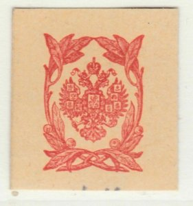 Russia Russland Russie Rusia Postal Stationery Cut Out A14P9F24