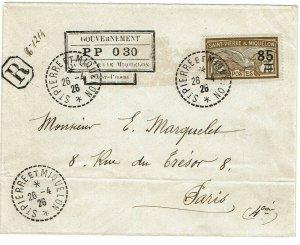 St. Pierre & Miquelon official, registered cover to France, Scott 125, $250