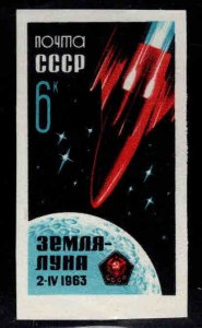 Russia Scott 2728  Imperforate MNH** Luna 4 Moon rocket stamp