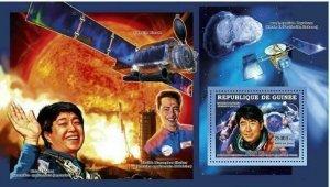 Space Stamp Astronaut Takao Doi Japanese S/S MNH #4531 / Bl.1109