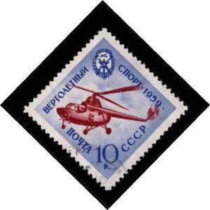 Russia Scott 2262 Used Helicopter stamp