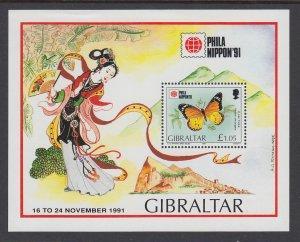 Gibraltar 604 Butterfly Souvenir Sheet MNH VF