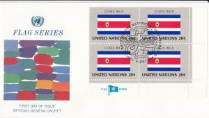 UN120) United Nations 1981 Costa Rica 20c Stamp - Flag Series FDC. Price: $8.00