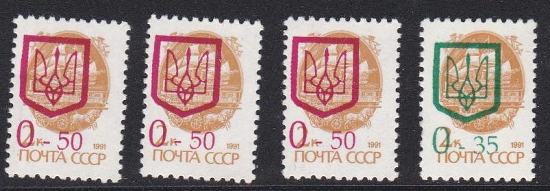 Ukraine Trident Overprint on Russian Stamps, NH