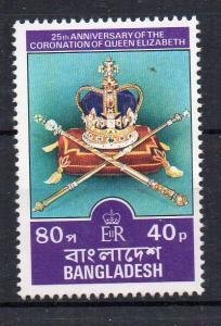 BANGLADESH - 1978 - 25th ANNIVERSARY OF THE CORONATION OF QE II -