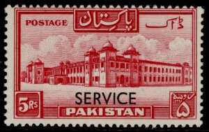 PAKISTAN QEII SG O43, 5r carmine, NH MINT. Cat £95. PERF 13½