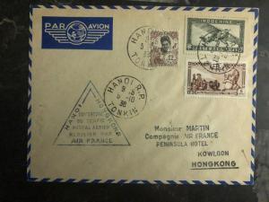 1938 Saigon Hanoi Vietnam Hong Kong First Flight Cover Air France FFC 200 Flown