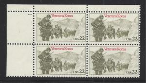 2152 22c - VETERANS KOREA - PB #1  UL MNH CV*: $6.25 - LOT 1195
