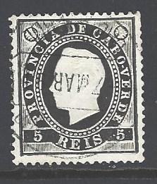 Cape Verde Sc # 15 used (RS)