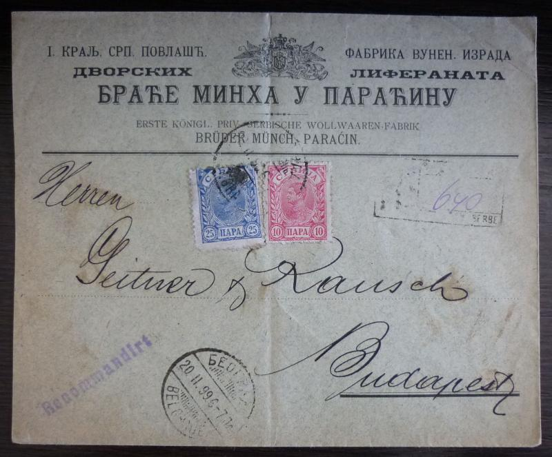 1899 Serbia 25p + 10p on R-cover from Belgrade to Hungary RR!! judaica