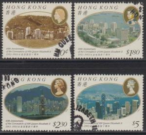 Hong Kong 1993 40th Anniversary of QEII Coronation Stamps Set of 4 Fine Used