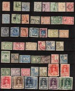 Curacao - small collection mixed quality. CV £200+ (approx. $257)