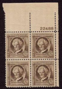 MALACK 863 F-VF OG NH Plate Block of 4 (actual photo..MORE.. n2101