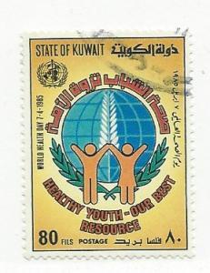 Kuwait #992 ( U)  CV $1.60