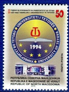 346 - NORTH MACEDONIA 2019 - University of Tetovo - MNH Set