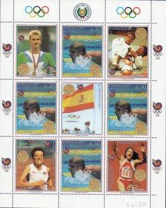 Paraguay. 1989. 4304-8 bl456 Small sheet 4308. Sport. MNH.