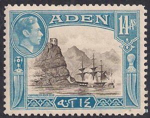 Aden 1939 - 48 KGV1 14 Annas Sepia & Blue Capture of Aden MM SG 23a ( L1156 )