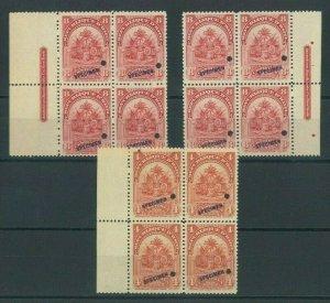 HAITI Stamps *SPECIMEN* 4c & 8c (1898) ABNCo. IMPRINT Blocks Four {3}UM MNH MF39