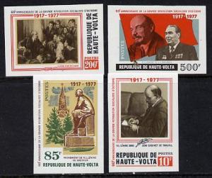 Upper Volta 1977 Anniversary of Russian Revolution imperf...