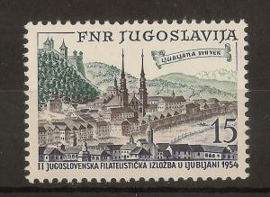 Yugoslavia 1954 Philatelic Exhibition SG777 MNH