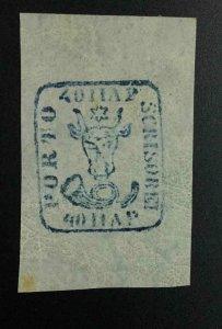 MOMEN: ROMANIA SC #6 1858 MINT OG LH LOT #62823