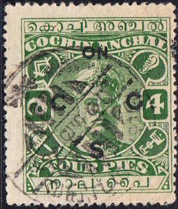 India - Cochin  #O10 Used
