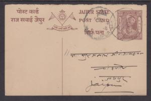 India, Jaipur H&G 20 used 1948 Postal Reply Card w/ ¼a Maharaja Indicium,