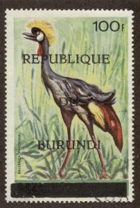 BURUNDI SC# 184 F-VF U 1967